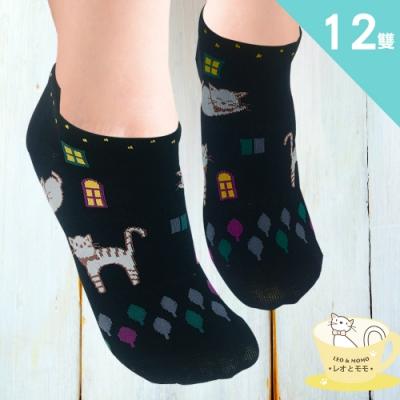 情侶貓-買10送2-少女緹花船形襪(高級200針)LM976