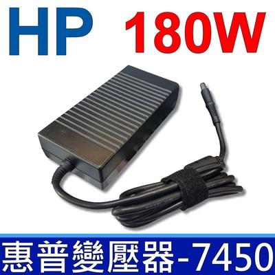 HP 180W 變壓器 7.4*5.0mm HSTNN-HA01 Pavilion ZD8000 ZV6000 ZV6100 ZV6200 NX9600