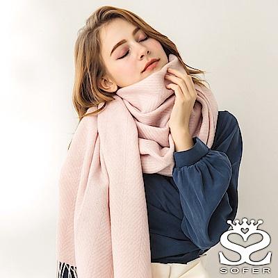 SOFER 素雅V紋100%羊毛披肩 - 粉