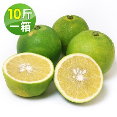愛上水果 台灣雞蛋柳丁*1箱(10斤/約60-70顆/箱)