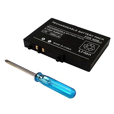 NDSL 專用充電電池 鋰電池(1600mAh)
