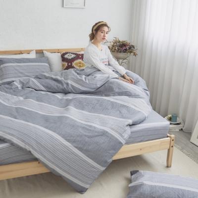BUHO 天然嚴選純棉雙人舖棉兩用被套-6x7尺(暝色浮隱)