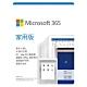 微軟 Microsoft Office 365 家用版 一年訂閱 下載版 product thumbnail 1