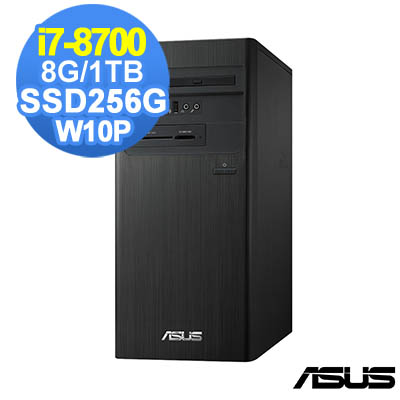 ASUS M840MB 8代i7 Win10 Pro 商用電腦