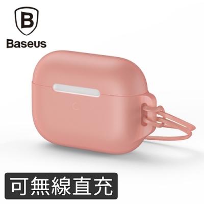 Baseus倍思 蘋果AirPods Pro 果凍矽膠掛繩耳機保護套