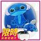 【S-MAO】正版卡通授權 史迪奇02 兒童安全帽 雪帽(安全帽│機車│鏡片 E1) product thumbnail 1