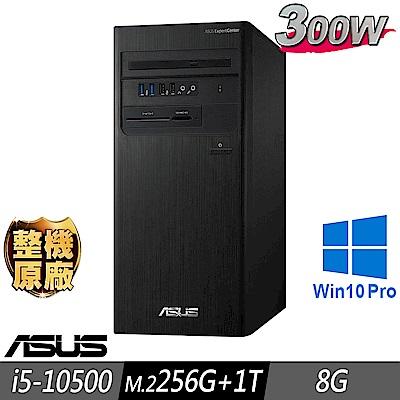 ASUS M700TA 商用電腦 i5-10500/8GB/M.2-256G+1TB/W10P