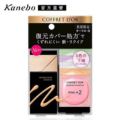 Kanebo 佳麗寶 COFFRET D OR光色立體粉底液UV限定組A