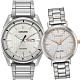 CITIZEN 星辰 光動能情侶手錶 對錶-銀(AW0080-57A+EM0766-50A) product thumbnail 1