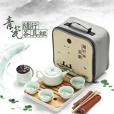 Conalife 家庭戶外便攜式青瓷茶具套裝組