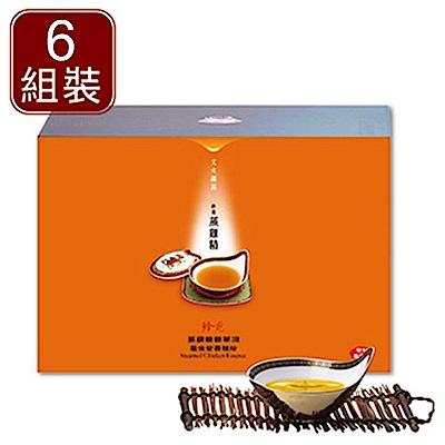 珍苑 淬煉蒸雞精(56ml*15包/組)(6組)