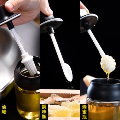勺蓋一體調味罐/料理油罐/蜂蜜瓶(3選1)