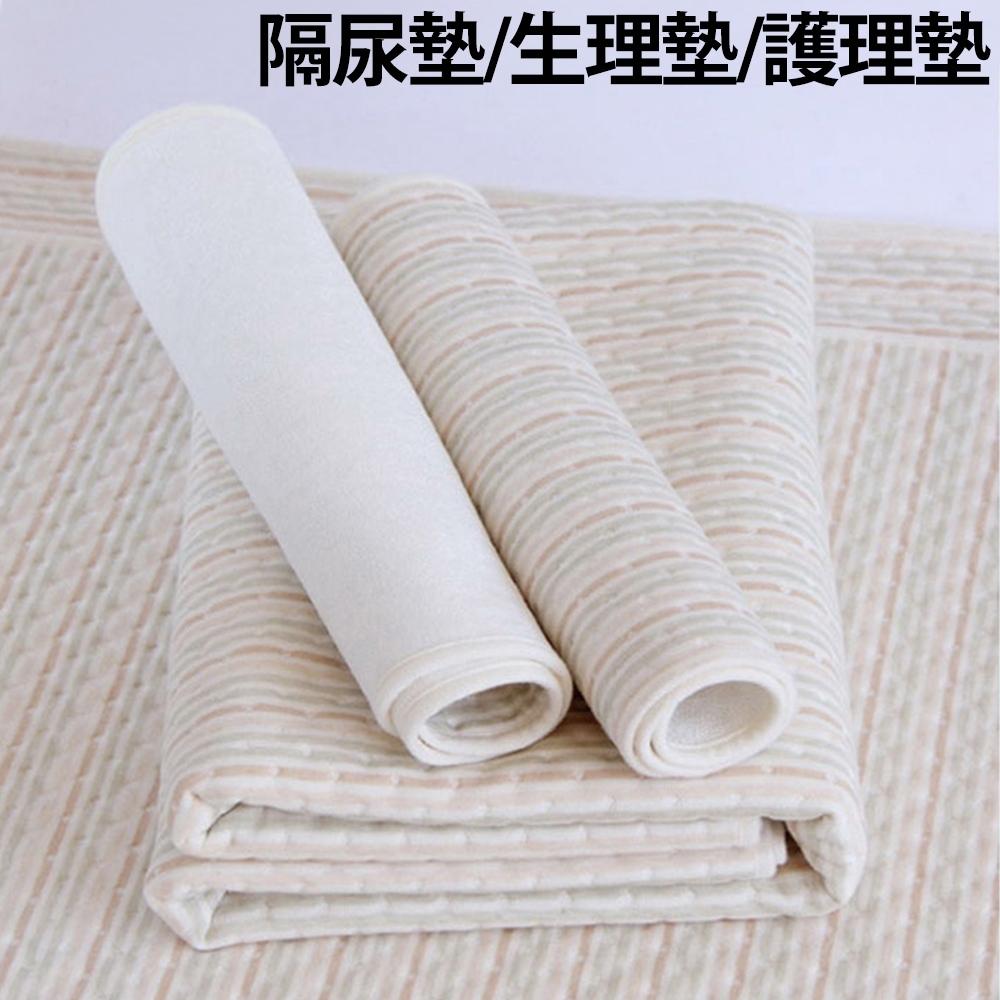 【優貝選】寶寶隔尿墊 4層透氣防水墊 生理期產褥墊 老人護理保潔墊