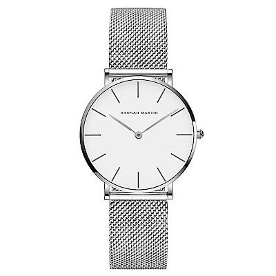 HANNAH MARTIN 經典極簡米蘭帶腕錶-銀x36mm HM-CB36-WYY