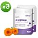 【達摩本草】玻尿酸游離型葉黃素膠囊 x3包《小分子玻尿酸、水潤明亮》(30顆/包) product thumbnail 1