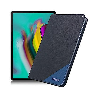 Xmart 三星 Galaxy Tab S5e T720 10.5吋 完美拼色磁扣皮套