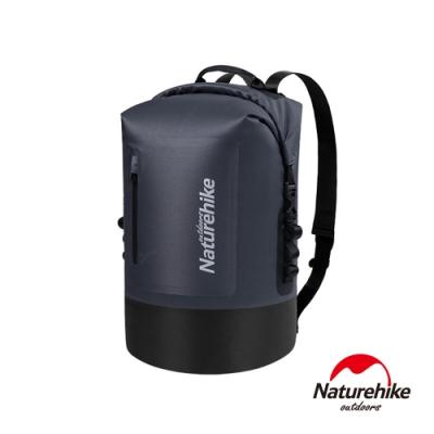 Naturehike C031一字拉鍊TPU乾濕分離防水後背包 防水袋20L 深灰-急