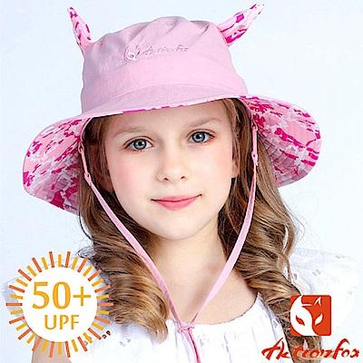 挪威 ACTIONFOX 童款 造型抗UV透氣遮陽帽UPF50+_粉紅