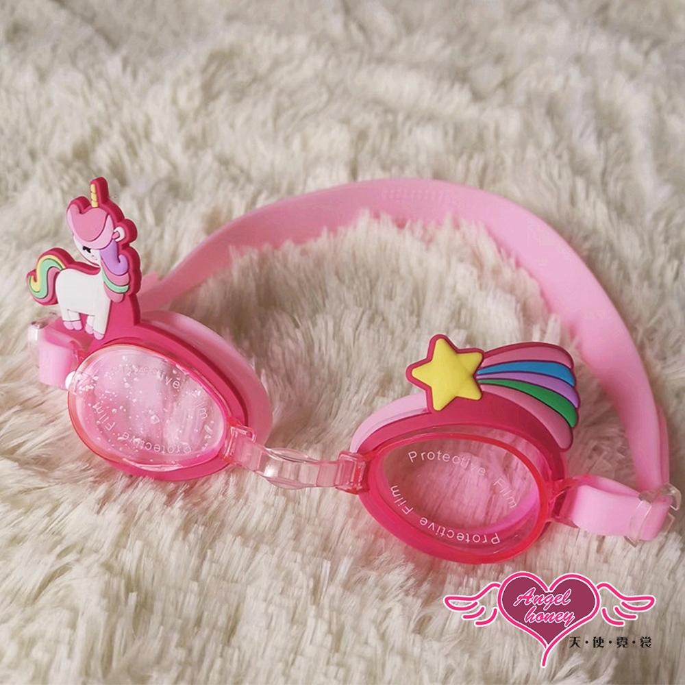 天使霓裳 星星獨角獸 兒童游泳戲水必備泳鏡(721-粉色F)