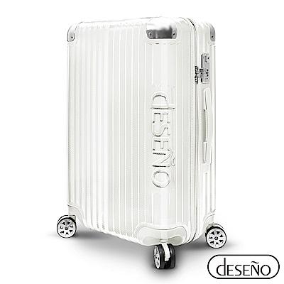 Deseno 尊爵傳奇IV-29吋防爆新型拉鍊行李箱-白色