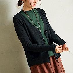 慢 生活 豎肌理方扣針織外套-杏色/黑色