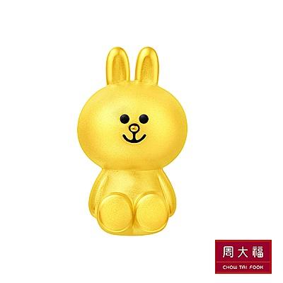 周大福 LINE FRIENDS系列 兔兔Cony黃金吊墜(不含鍊)