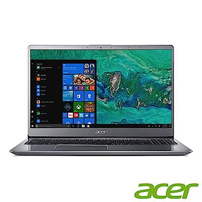 Acer SF315-52G-53KQ 15吋筆電(i5-8250U/MX150/8G/256G+1T/Swift 3/灰)