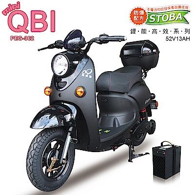【向銓】Mini-Qbi電動自行車PEG-002進階版