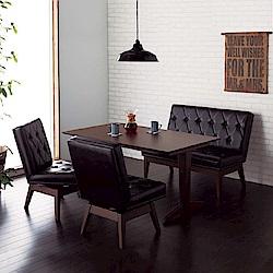 KOIZUMI-Vintage餐桌椅組