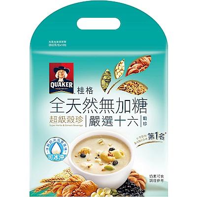 桂格 全天然無加糖超級穀珍系列-嚴選十六穀珍(28g*10入)