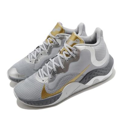 Nike 籃球鞋 Renew Elevate 運動 男鞋 輕量 避震 包覆 支撐 球鞋 穿搭 銀 金 CK2669007