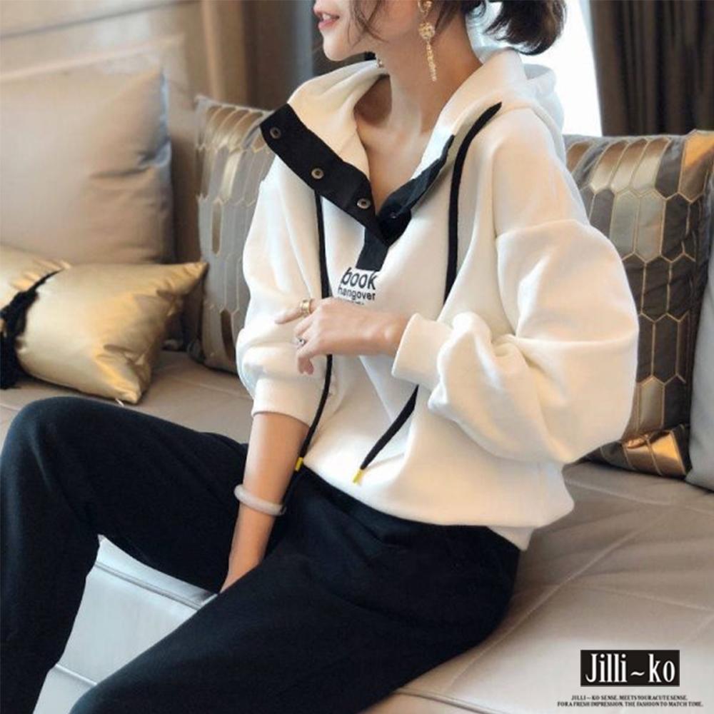 JILLI-KO 兩件套連帽造型運動套裝- 白/黑
