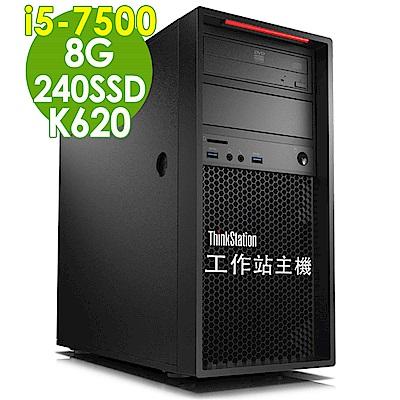 Lenovo P320 i5-7500/8G/240SSD/K620/W10P