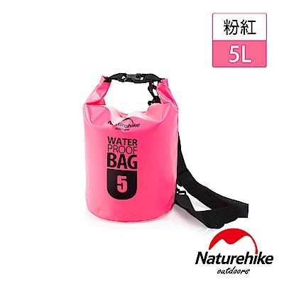 Naturehike  500D戶外超輕量防水袋 收納袋 漂流袋5L 粉紅-急