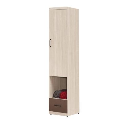 文創集 布拉森 現代1.3尺單門單抽衣櫃/收納櫃-40x59.5x197cm免組