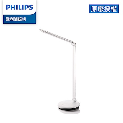Philips 飛利浦 酷恒 72007 LED護眼檯燈-時尚銀 (PD016)