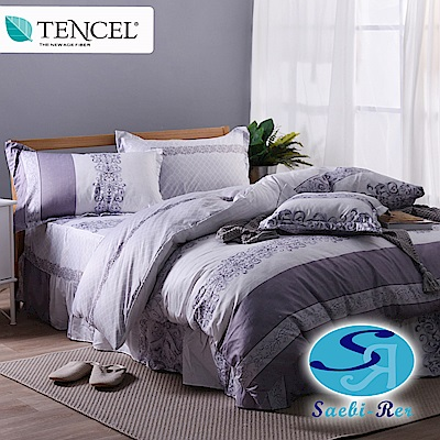 Saebi-Rer 台灣製天絲萊賽爾加大五件式床罩組-悠悠漫舞