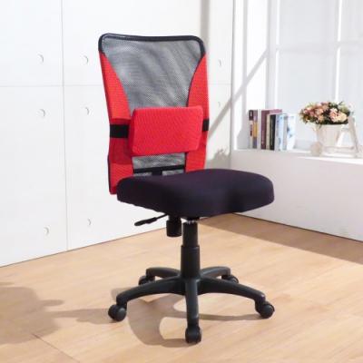 LOGIS  Feel-good超厚座墊電腦椅 辦公椅 事務椅