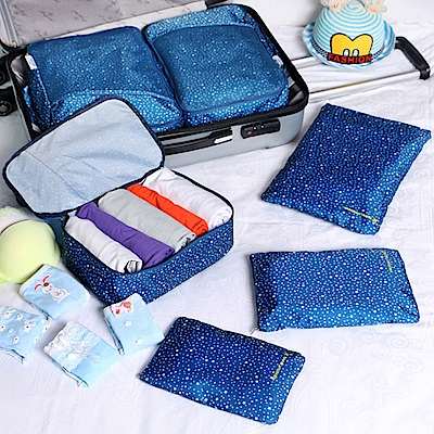 【暢貨出清】JIDA 420D加密防水小清新印花旅行收納6件套組(4色)