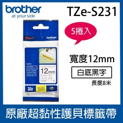 【5入組】Brother TZe-S231 超黏性護貝標籤帶 ( 12mm 白底黑字 )
