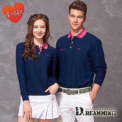 Dreamming 時尚舒適速乾液鈦涼感紗長POLO衫-丈青