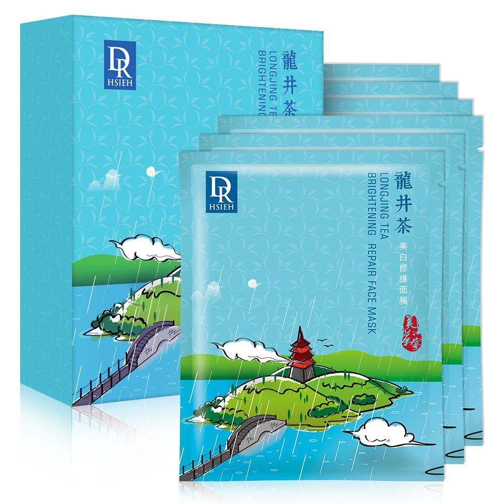 Dr.Hsieh 龍井茶美白修護面膜(6片/盒)