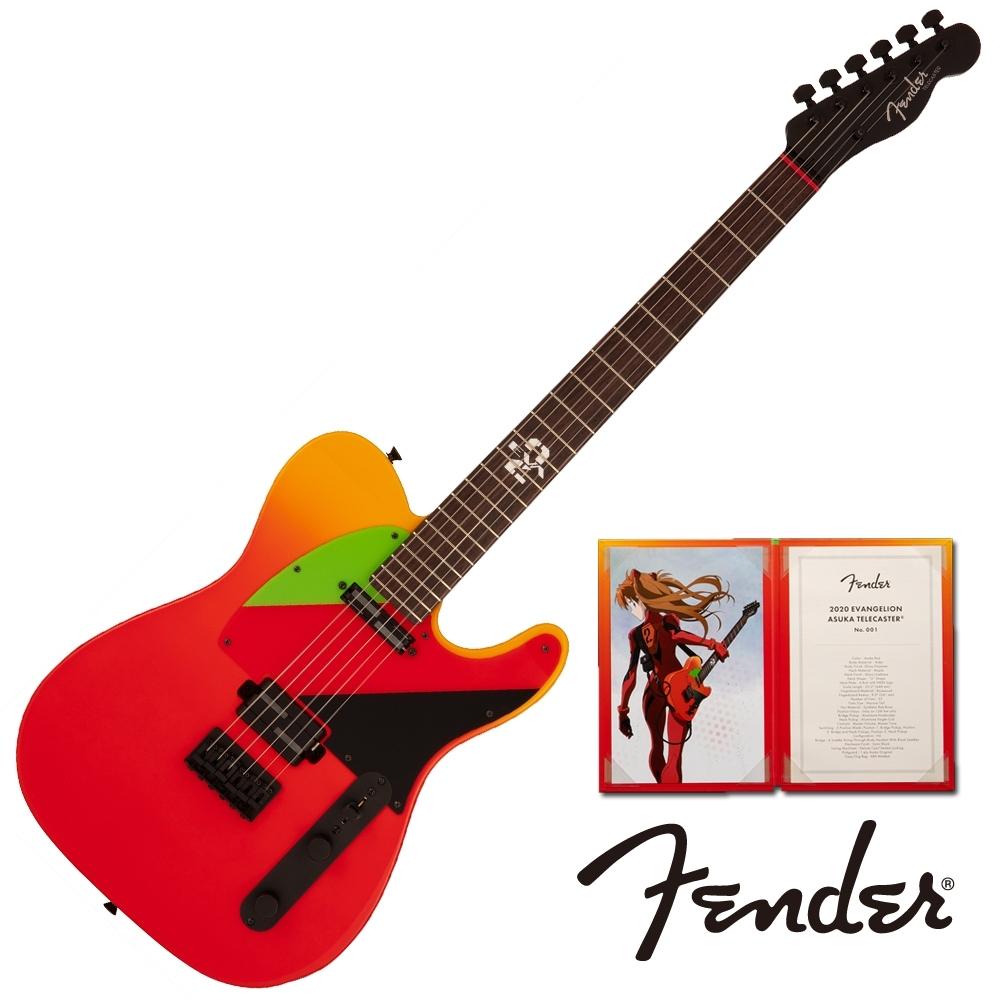 Fender x ASUKA Telecaster 新世紀福音戰士 聯名電吉他 2020 Evangelion Asuka Telecaster