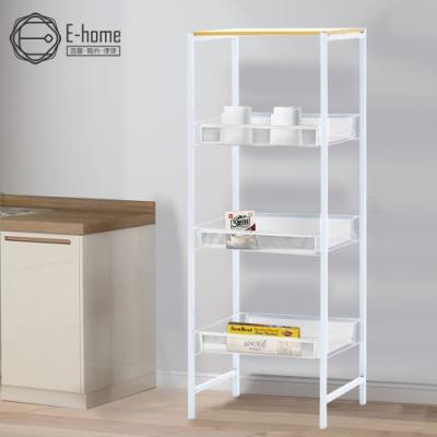 E-home 四層廚衛天板網格收納置物架-兩色可選