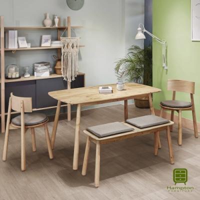 漢妮Hampton艾尼娜系列全實木餐桌椅組(1桌2椅1長凳)135*80*75cm