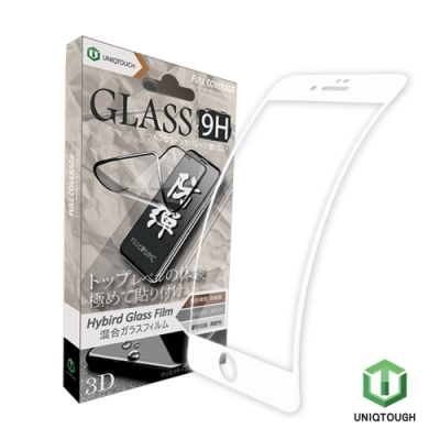 UNIQTOUGH iPhone 7/8 3D日本碳纖維防彈滿版玻璃保護貼(白)