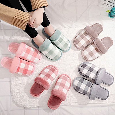 iSFun 反摺格紋 男女毛絨保暖室內拖鞋 (多色多尺寸)