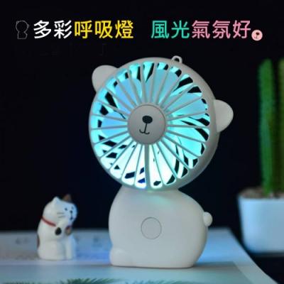 皮皮貓_朵朵USB充電涼風扇