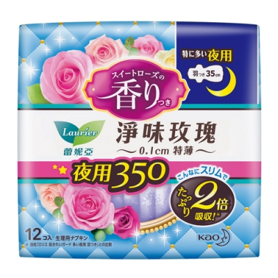蕾妮亞 淨味玫瑰特薄衛生棉 超長夜用型(35cmX12片/包)