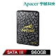 Apacer 宇瞻 AS340 960GB SATAIII 2.5吋 SSD固態硬碟 product thumbnail 1